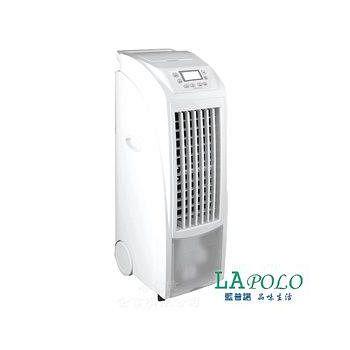 LAPOLO藍普諾 移動式水冷氣扇 蜂巢式水冷扇 ST-828*1組 負離子機 遙控涼風扇 降溫冰冷扇 ST828*1
