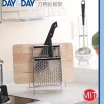 DAY&DAY 桌上型刀柄砧板架