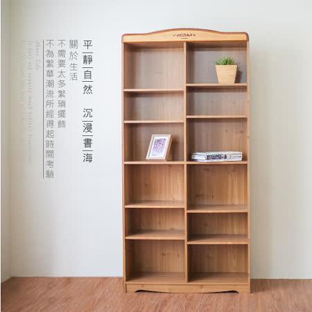 【Hopma】英格蘭十二格書櫃