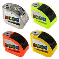 KOVIX KD6 鋰電池 機車防盜警報碟煞鎖 (送收納套)