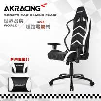 AKRACING超跑賽車椅旗艦款-GT99 Ranger