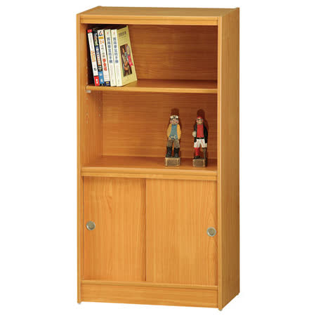 HAPPYHOME 豪豐2x4尺玻璃拉門書櫃A06-1可選色