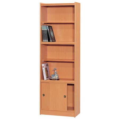 HAPPYHOME 豪豐2x6尺玻璃拉門書櫃A26可選色