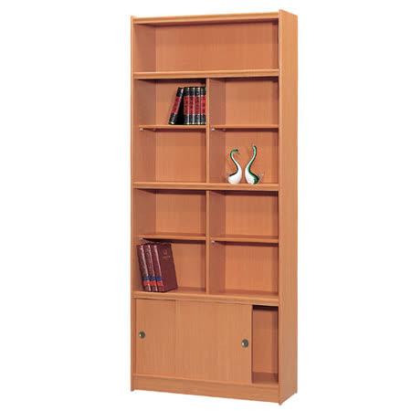 HAPPYHOME 豪豐3x7尺玻璃拉門書櫃A37可選色