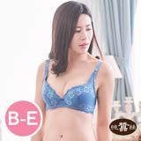 【岱妮蠶絲】BB2930F高雅綺麗集中深V蠶絲內衣(藍色)
