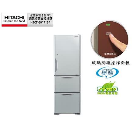 日立 HITACHI 385L 三門 冰箱 琉璃白 RG41A GPW