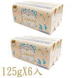 進口CAMAY香皂(白-Naturel)125g*6入