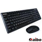 aibo M06 2.4G無線多媒體鍵盤滑鼠組
