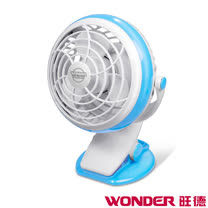 WONDER旺德 夾立式USB電池隨行風扇 WH-FU04