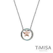 【TiMISA】幸運星指輪 純鈦項鍊(E)
