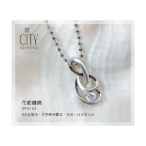 City Diamond『花都纏綿』18分鑽石項鍊