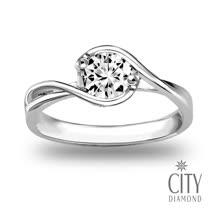 City Diamond『湛藍湖泊』30分鑽戒