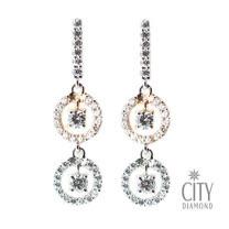 City Diamond雙色垂掛K金耳環