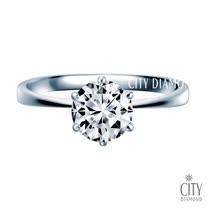 City Diamond『經典六爪』30分F/VS1 鑽石戒指