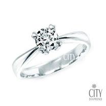 City Diamond『我的寶貝』30分F/VS1 鑽石戒指