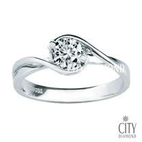 City Diamond『湛藍湖泊』31分F/VS1 鑽石戒指
