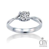 City Diamond『春季盛典』50分F/VS1/ 鑽石戒指