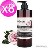 Arenes玫瑰香氛植萃洗髮露(共8件)
