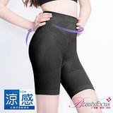 【美麗焦點】280D★升級款輕透涼感美臀平腹束褲-黑色2438
