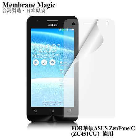 魔力 華碩 ASUS Zenfone C / ZC451CG 高透光抗刮螢幕保護貼