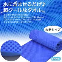 【日本SANKI】冰涼毛巾4入(藍色+綠色)