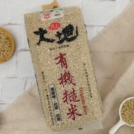 池上大地有機糙米1.5公斤