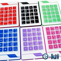 逸奇e-kit 超薄防水19鍵果凍數字鍵盤_NK-019