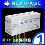 【台灣榮工】HP CC532A 黃色環保碳粉匣【NEXTPAGE】