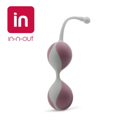 【in-n-out】女用缩阴私密紧致哑铃 双球设计 产后物理缩阴器