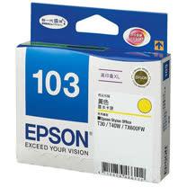 【EPSON】T103450 103 原廠高容量黃色墨水匣