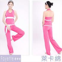 【Fayette 費伊特】瑜珈套裝 掛脖式上身+長褲 二件套 (萊卡綿料) 玫紅套裝