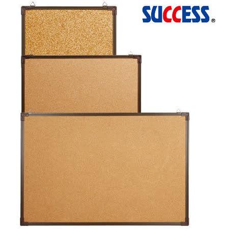 【成功 SUCCESS】015208 雙面軟木板咖啡框 (中)