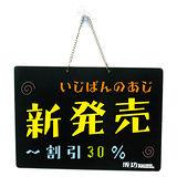 【成功 SUCCESS】01004 A4 吊掛式彩繪板/黑板/記事板 (297 x 210 x 4mm)