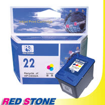 RED STONE for HP C9352A(彩色×2) NO.22環保墨水匣組
