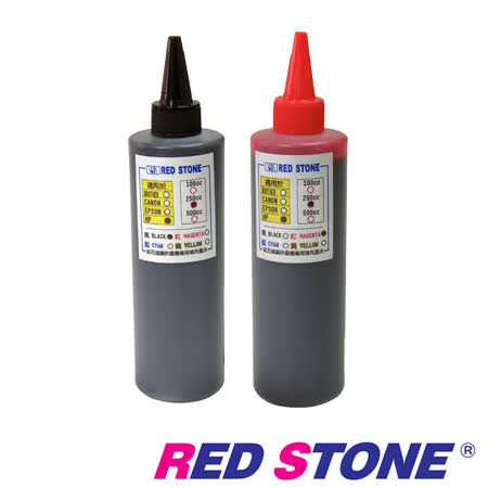 RED STONE for HP連續供墨填充墨水250CC(黑色+紅色.二色一組)