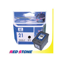RED STONE for HP C9351A XL環保墨水匣[高容量](黑色) NO.21XL