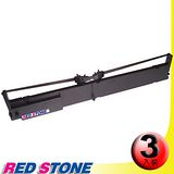 RED STONE for IBM 9068 A03/H01色帶組(1組3入)