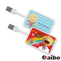 【aibo】奶油獅 高速多合一晶片讀卡機(ATM+記憶卡+HUB)
