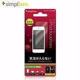 Simplism iPod touch (5th) 專用亮面少氣泡抗菌保護貼