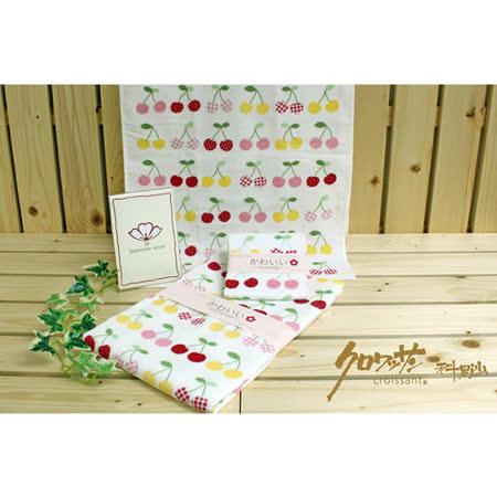 【クロワッサン科羅沙】日本毛巾~Japanese style 「かわいい」櫻桃 浴巾(嬰兒包巾) 55*115CM