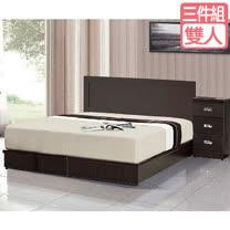 【AGNES 艾格妮絲】悅愛臥室三件組合(床墊+床頭片+床底)兩色可選