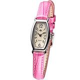 Rosemont 玫瑰皇后 時尚錶-(TRS-018-03-PK)純銀粉紅皮