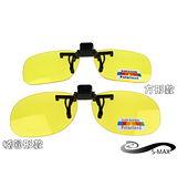 好評推薦【S-MAX專業代理品牌】 夾式可掀 頂級防爆偏光夜用增光黃鏡片 抗UV400 新款上市 , 單車 運動 開車 釣魚用夜用偏光黃太陽眼鏡