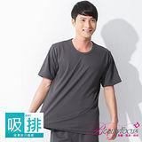【美麗焦點】吸濕排汗格紋圓領衫-深灰色3875