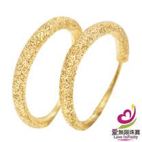 [ 愛無限珠寶金坊 ]  0.22 錢 一 對 - 閃耀青春 - 黃金耳環-999.9