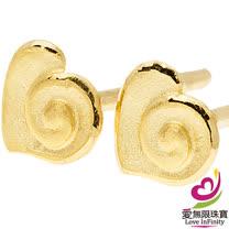 [ 愛無限珠寶金坊 ]  0.22 錢 一 對 - 愛的漩渦 - 黃金耳環-999.9
