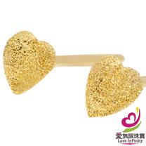 [ 愛無限珠寶金坊 ]  0.24 錢 一對 - 小情人 - 黃金耳環-999.9
