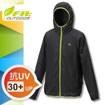 【FIT】男新款 吸排抗UV防曬連帽外套_碳灰色 GS1301