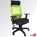邏爵LOGIS~耶華T造型腰枕全網電腦椅/辦公椅/主管椅