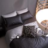 OLIVIA 《 艾德蒙 深灰 》 雙人兩用被套床包四件組 都會簡約系列